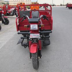 three wheel cargo motorcycles/trike chopper