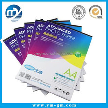 High quality resolution glossy polaroid photo paper
