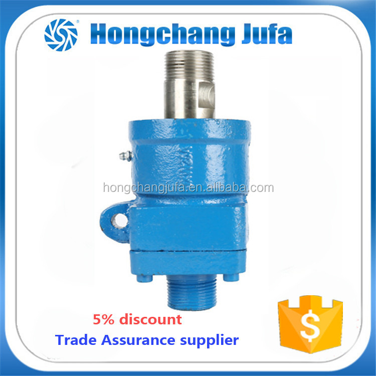 Rotary joint supply water well drilling swivel quick