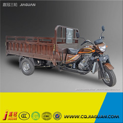 200cc Hot Selling Motor Tricycle For Sale