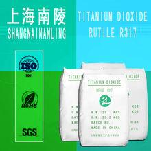 titanium dioxide Rutile R317