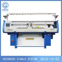 soft blanket knitting machine of machine industry,new collar knitting machine,scarf knitting machine