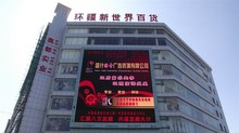 HD outdoor led sign,p16 full color advertising led display in good price