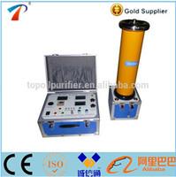DCG Series DC High Voltage Generator/Producer