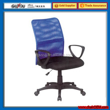 Y-1720 Hot Sale Soft Seat Mesh Back Computer Desk Office Chair