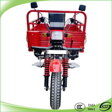 200cc air cooling china 3 wheel tricycle
