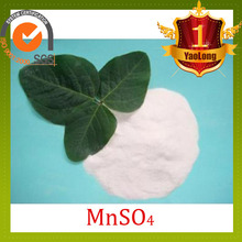 monohidrato de sulfato de manganeso MnSO4.H2O