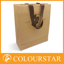 Gravure printing tropical style paper shopping bag