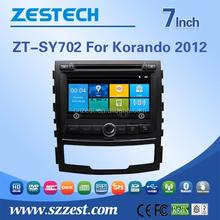 Double din car stereo auto steering wheel for SSANG YONG Korando 2012 car gps support reversing camera ATV DVD BT RDS