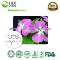 Periwinkle Extract Vinpocetine 99%Vinpocetin Periwinkle