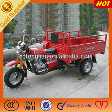 China supplier adult motorcycle tricycle for cargo