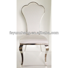 luxury wedding chairs for living room