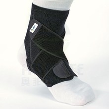 Adjustable Elastic Sports Sibote Neoprene Ankle Support