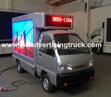 Electric led truck,Electric moving advertisement car, energy-saving display vehicle