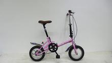 GM-F004 12 inch mini folding bike