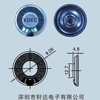 28mm speaker driver unit mylar speaker