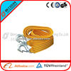 5t Towing Strap/Snatch Strap/Towing Belt