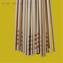 2015Hot sell lower price bamboo sticks 60g natural mineral stick