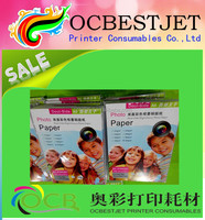Ocbestjet Professional Manufacturer of 115gsm-260gsm Cast Coated High Glossy Photo Paper /Matte /double side glossy/RC photo