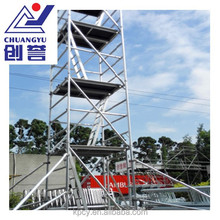 TUV GS 2.2m Vertical Ladder Frame