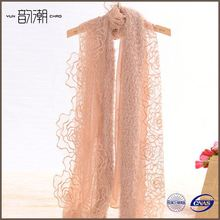 TOP SELLING STYLE!! Design nano scarf