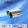 IP IR Network Security Camera cctv - security camera