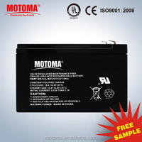 battery 12v 7ah lead acid battry for ups,emergency light, speaker,kinds of backup power