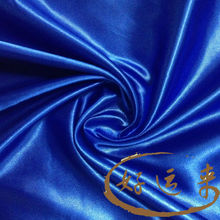 50*75 shining satin fabric/bright satin fabric/ perfoming dress fabric