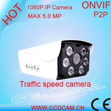 2015 hot sale MAX 5.0MP array led long IR range 1080P onvif P2P IP camera outdoor IP66 for traffic surveillance system