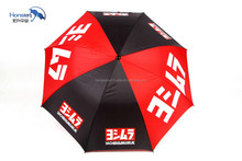 Honsen Wholesale Promotion 190T Nylon 30inches Golf Umbrella From China