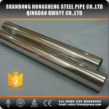 astm 304 stainless steel pipe end cap/stainless steel pipe