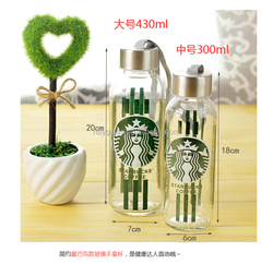 Starbucks coffee bottle/ water bottle
