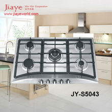Infrarrojos quemadores de gas jy-s5043/5 quemador superior de cristal quemadores de gas