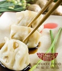 frozen healthy chinese food dumplings