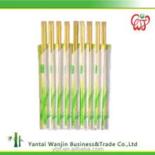 animal design chopsticks with logo