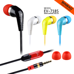 3.5mm Connectors Earbuds and Portable Media Player Use Earphones