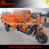Chongqing HUJU used tricycle for sale/Used cargo tricycles
