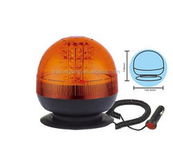 2015 LED amber Led Warning light, Magnetic LED Emergency Light Strobe Beacon