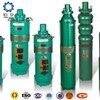 Small solar deep well underground submersible solar pump