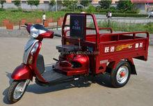 cheap three wheel cargo motorcycle 110cc