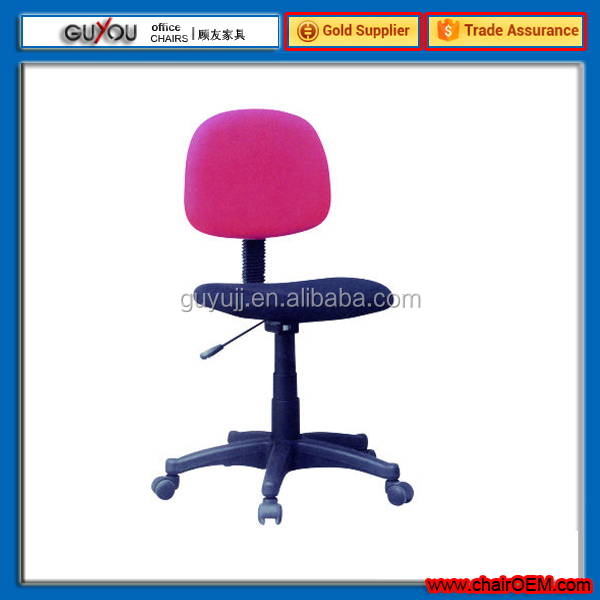 1717 Fashion Low Back Computer Chair Swivel Chair with cheaper price