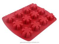 Flower Shape Silicone Cake Molds/Flower Shape Silicone bakeware