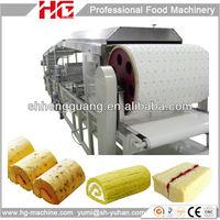 HG Full Automatic Swiss Roll Machine /best brand swiss roll machine /swiss roll machine china