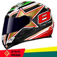 FF856 cool abs helmet Advanced Customization