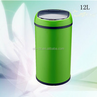 Colored Smart bins Litter bins Sensor dustbin Trash Can(GYT12-2C-YT08)