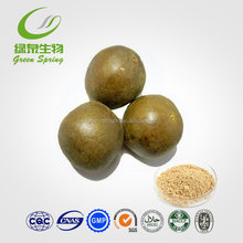 100% natural Luohanguo Extract