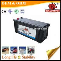 12v 230ah din standard mf car battery