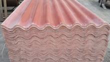 Fiber Cement Corrugated Roofing Tile