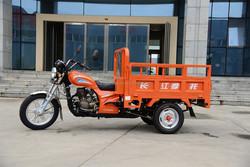 Wholesale 150cc three wheel cargo vehicle