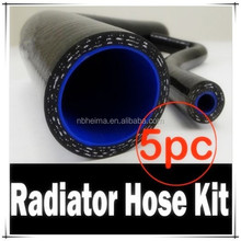 Nissan Silvia 180SX RPS13 PS13 S13 S14 89-02 Silicone Radiator Water Coolant Hose RD